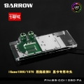 Фото Водоблок Barrow Colorful iGame GTX 1080/1070 (BS-COI1080-PA)