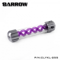 Фото Резервуар Barrow T Virus Reservoir 255 mm Gray (Purple Spiral) (CLYKL255)